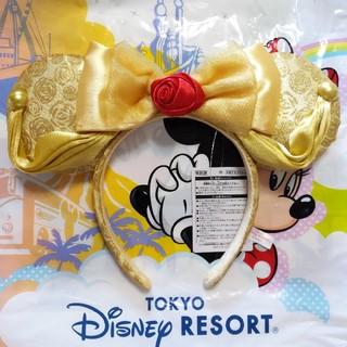 Disney - ディズニーリゾート ランド 新エリア ベル カチューシャ