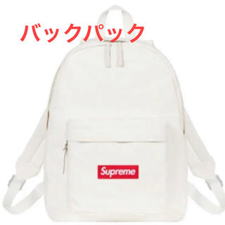 Supreme - シュプリーム supreme Canvas Backpack