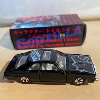 Takara Tomy - トミカ スカイライン2000GTターボ