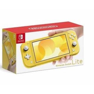 ニンテンドースイッチ(Nintendo Switch)のSwitchライト新品未開封(携帯用ゲーム機本体)