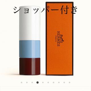 Hermes - エルメス ルージュ ローズ 限定カラー 45 口紅 新品未使用 ショッパー付き