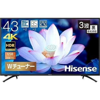 ハイセンス 43V型 4K対応液晶テレビ43F68E 外付けHDD録画対応 (裏