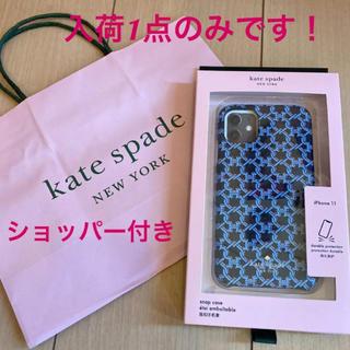 日本未入荷♡レア♡ ケイトスペード  iPhone11 スペードリンク