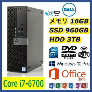 デル(DELL)の★最強スペックPC★小型PC★Core i7搭載★(デスクトップ型PC)