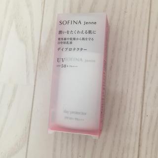 ソフィーナ(SOFINA)のソフィーナジェンヌ デイプロテクター(化粧下地)