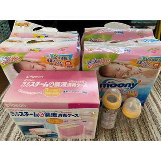ユニチャーム(Unicharm)のオムツ 新生児 3000g  哺乳瓶 消毒ケース(ベビー紙おむつ)