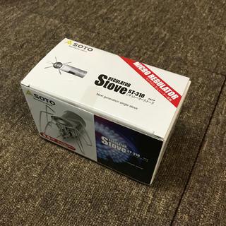 シンフジパートナー(新富士バーナー)の新品 開封済み SOTO ST-310 レギュレーターストーブ(ストーブ/コンロ)