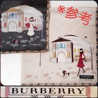 BURBERRY - BURBERRYハンカチ※参考※