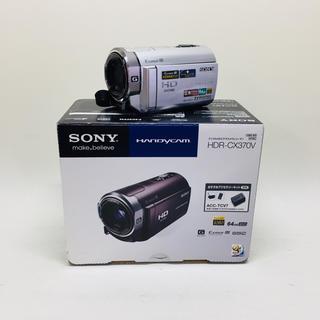SONY - SONY デジタルHDビデオカメラレコーダー シルバー HDR-CX370V/S
