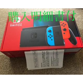 Nintendo Switch - 任天堂 ニンテンドー switch スウィッチ 本体