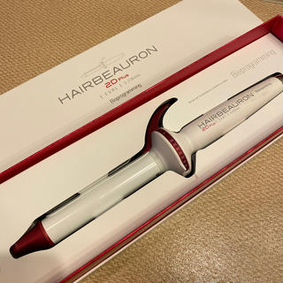 美品 HAIRBEAURON 2D plus