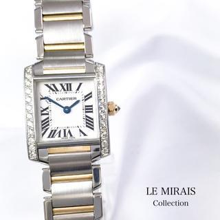Cartier - 【仕上済】カルティエ フランセーズ SM コンビ ダイヤ レディース 腕時計