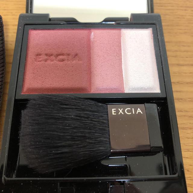 ALBION(アルビオン)のアルビオン エクシア ブラッシュチーク コスメ/美容のベースメイク/化粧品(チーク)の商品写真