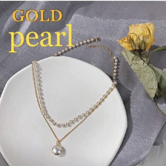 2連パール ゴールド ネックレス   チョーカー韓国 オルチャン レディースのアクセサリー(ネックレス)の商品写真