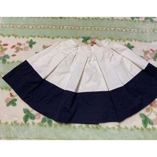kate spade new york - kate spade 130 バイカラースカート 白×ネイビー