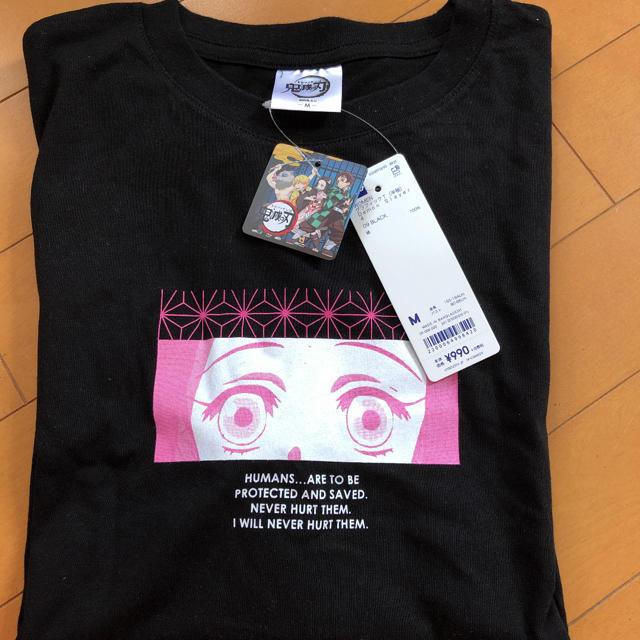 GU(ジーユー)の鬼滅の刃 GU   禰豆子 Tシャツ   レディースのトップス(Tシャツ(半袖/袖なし))の商品写真