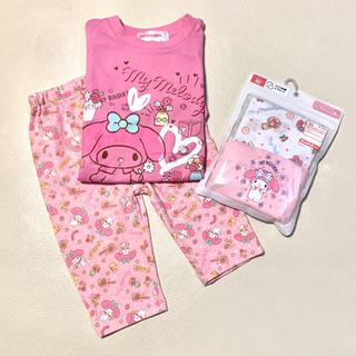 マイメロディ - マイメロディ 長袖 薄手パジャマ&肌着上下 4点セット 90cm