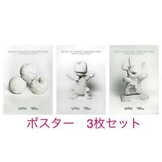 ポケモン(ポケモン)の【3枚セット】Daniel Arsham×pokemon パルコ限定ポスター(ポスター)