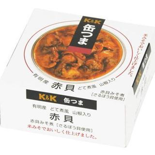 えっちゃんのばあば様専用K&K 缶つま赤貝どて煮風70g10個、キティエコバッグ(缶詰/瓶詰)