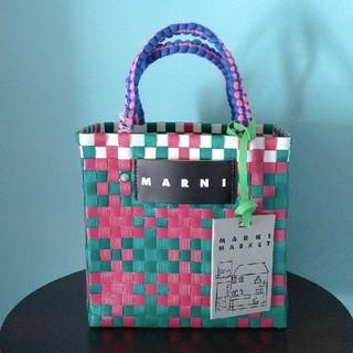 Marni - MARNI マルニ ジャージーハンドル ピクニックバッグ ミニ ボルドー