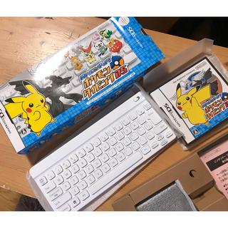 ニンテンドーDS - バトル&ゲット! ポケモンタイピングDS(キーボード白) DS