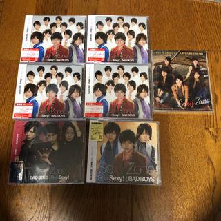 セクシー ゾーン(Sexy Zone)のSexyZone CDセット(ポップス/ロック(邦楽))