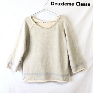 ドゥーズィエムクラス(DEUXIEME CLASSE)のDeuxieme Classe  切りっぱなし スウェット(トレーナー/スウェット)
