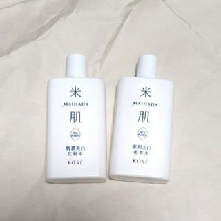 コーセー(KOSE)のKOSE 米肌 肌潤美白化粧水 28日分 サンプル化粧品(化粧水/ローション)