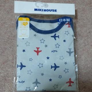 ミキハウス(mikihouse)のミキハウス 70cm ボディシャツ ベビー 肌着(肌着/下着)