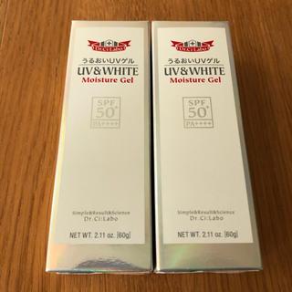 ドクターシーラボ(Dr.Ci Labo)のUV&WHITEモイスチャーゲル50+2コセット(日焼け止め/サンオイル)