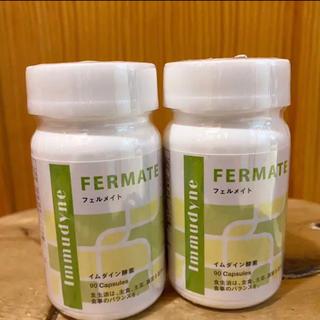 シュウウエムラ(shu uemura)のイムダイン フェルメイト 2個 サプリ 健康志向 美容 酵素 美活(ダイエット食品)