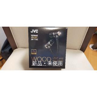 JVC HA-FX1100 カナル型イヤホン