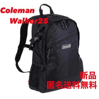 Coleman - コールマン ウォーカー 25  ブラック バックパック デイパック リュック 黒