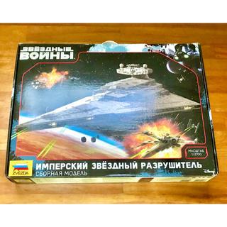 ディズニー(Disney)のスターウォーズ  スターデストロイヤー Zvezda LLC model kit(模型/プラモデル)