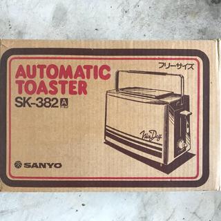 サンヨー(SANYO)のヴィンテージ トースター サンヨー SK-382 未使用 レトロ 昭和(調理機器)