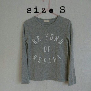 レピピアルマリオ(repipi armario)の女の子服 Tシャツ レピピSサイズ(Tシャツ/カットソー)