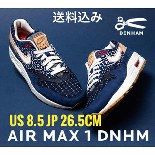 デンハム(DENHAM)のAIR MAX 1 DNHM NIKE × DENHAM US 8.5(スニーカー)