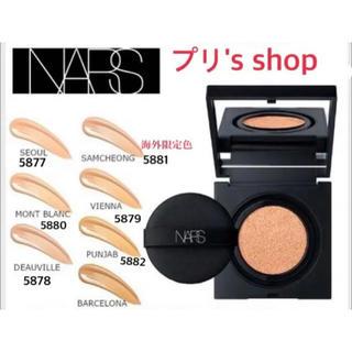 NARS - 【新品未使用】NARS ナーズ クッションファンデ リフィル5881