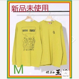 レイジブルー(RAGEBLUE)のレイジブルー  RAGEBLUE  餃子の王将  大阪限定 ロンT  Tシャツ(Tシャツ/カットソー(七分/長袖))