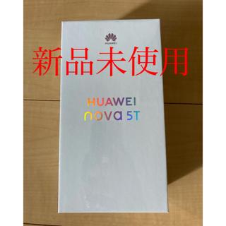 ANDROID - HUAWEI nova 5T クラッシュグリーン  simフリー Android