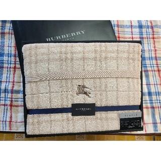 バーバリー(BURBERRY)のBURBERRY バーバリー タオルケット 未使用(タオルケット)