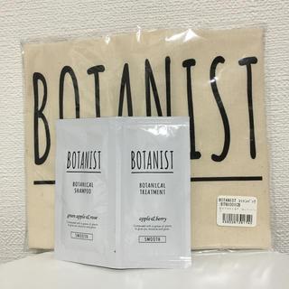 ボタニスト(BOTANIST)のボタニスト シャンプー/トリートメント サンプル コットンバック(サンプル/トライアルキット)