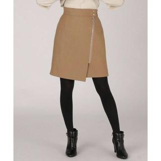 ウィルセレクション(WILLSELECTION)のウィルセレクション ファスナーラップスカート キャメル ベージュ ウール(ミニスカート)