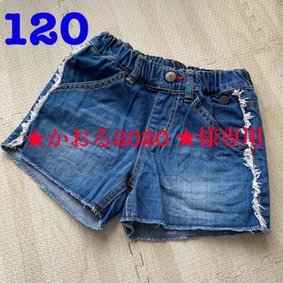 エフオーキッズ(F.O.KIDS)のデニム ショートパンツ F.O.KIDS  120  切りっぱなし 半ズボン(パンツ/スパッツ)