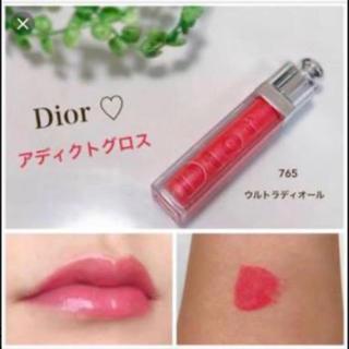 Dior - ディオール リップグロス 新品