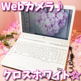 NEC - Webカメラ搭載✨人気のホワイト✨NEC 薄型 ✻テレワーク ⚡初心者、学生さん