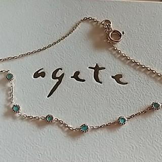 agete - お取置中です🙇  アガット ブレスレット k10   ターコイズ  薄ブルー