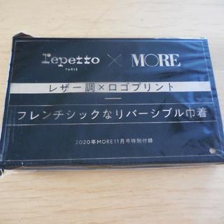 集英社 - MORE 付録のみ