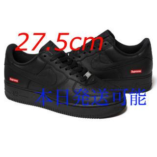 NIKE - Supreme Nike Air Force1 27.5cm