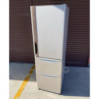 日立 - 日立 3ドア冷凍冷蔵庫 315L 2018年製 ECO機能 うるおいチルド